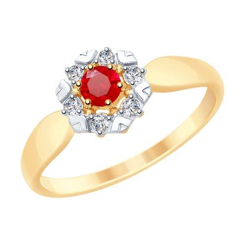 Кольцо из золота с красными корундами и фианитами (715308) - фото
