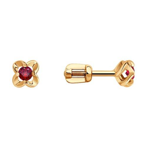 Серьги-пусеты из золота с рубинами