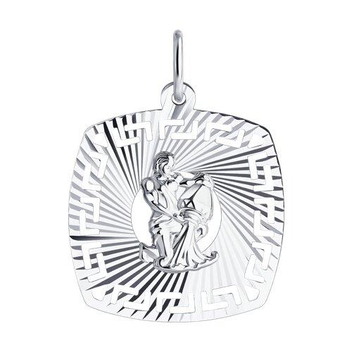 Подвеска «Знак зодиака Водолей» из серебра (94030868) - фото