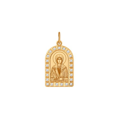 Золотая иконка «Святая мученица Лариса» SOKOLOV иконка святая мученица раиса sokolov
