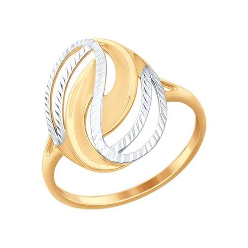 Кольцо из золота с алмазной гранью (017289) - фото