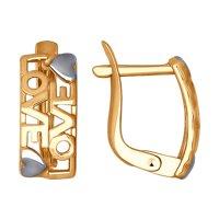 Золотые серьги «Love»