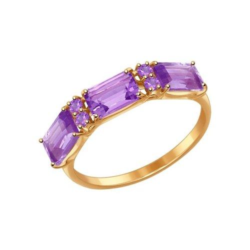 Кольцо из золота с аметистами и сиреневыми фианитами