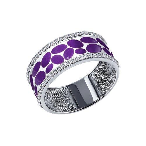 Серебряное кольцо с фиалетовой эмалью