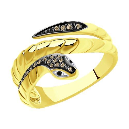 Кольцо из желтого золота с бриллиантами и черными облагороженными бриллиантами