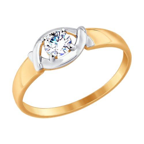 Кольцо из золота с фианитом (017522-4) - фото