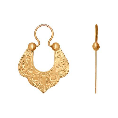 Серьги из золота с гравировкой (022641) - фото