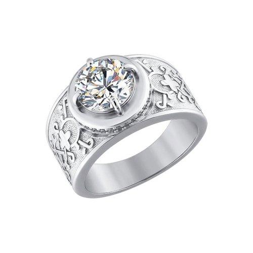 Кольцо из серебра с фианитами (94011169) - фото