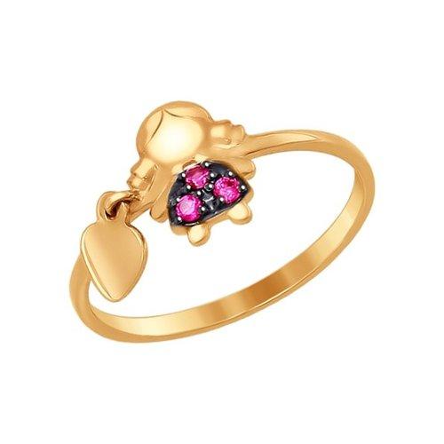 Кольцо «Девочка» из золота с фианитами