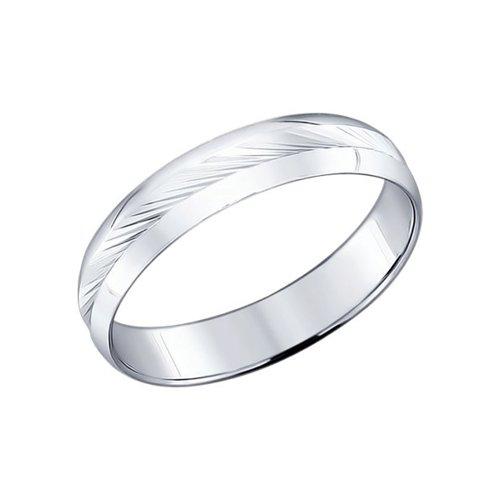 Обручальное кольцо из серебра с алмазной гранью