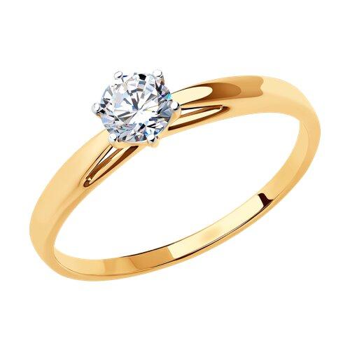 Помолвочное кольцо из золота со Сваровски