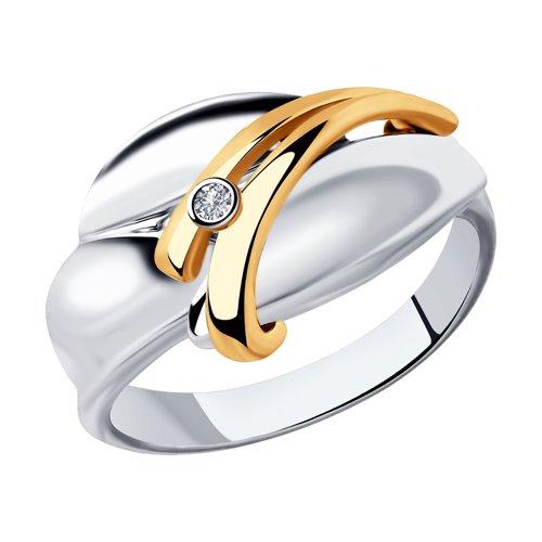 Кольцо из золота и серебра с бриллиантом