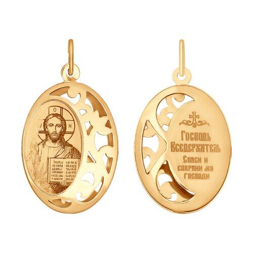 Золотая иконка «Господь Вседержитель» (104006) - фото