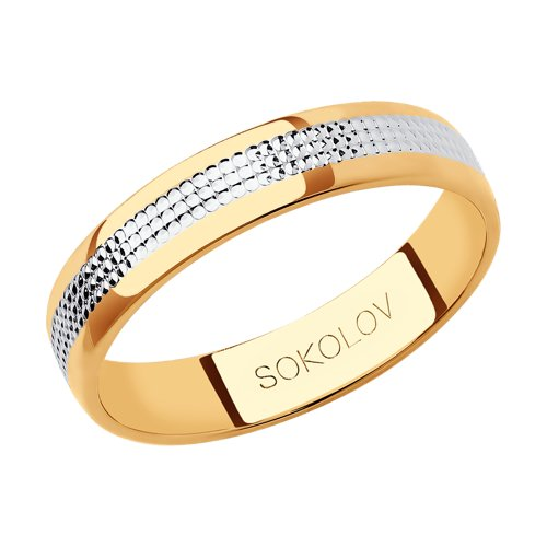 Обручальное кольцо из золота (111212) - фото