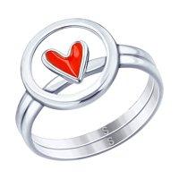 Кольцо из серебра с красной эмалью «Сердце»