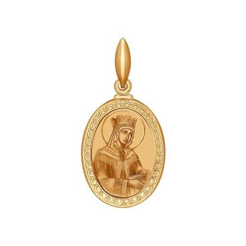 Иконка из золота с ликом Святой равноапостольной царицы Елены