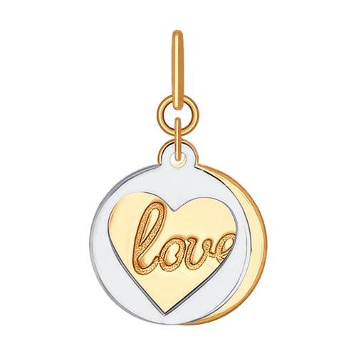 Подвеска «Love» из золота (035215) - фото