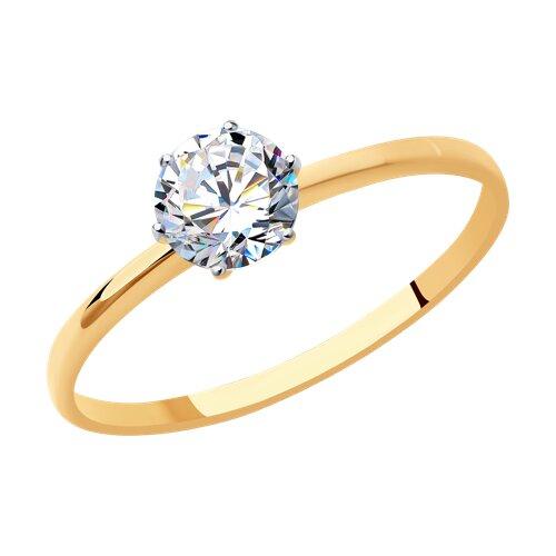 Помолвочное кольцо из золота с фианитом (016788) - фото