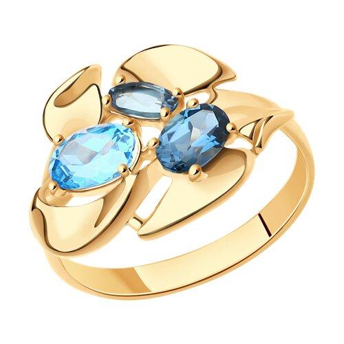 Кольцо из золота с голубым и синими топазами (714859) - фото