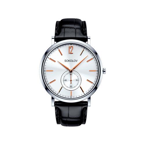 Мужские серебряные часы (151.30.00.000.03.01.3) - фото №2