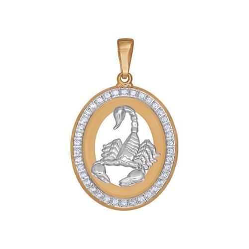 Фото - Подвеска знак зодиака SOKOLOV из комбинированного золота с фианитами подвеска знак зодиака рак sokolov из комбинированного золота