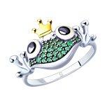 Кольцо из золочёного серебра с эмалью и фианитами