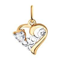 Подвеска «Love» из золота