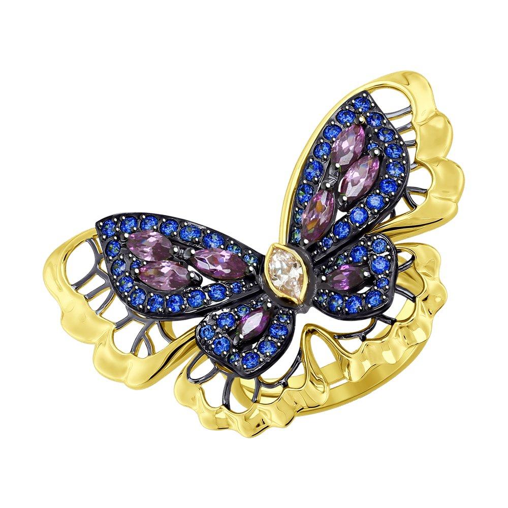 Золотое кольцо с бабочкой и фианитами SOKOLOV золотое кольцо ювелирное изделие k 11013