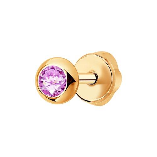 Серьга-пусета из золота с розовым сапфиром (2170001) - фото