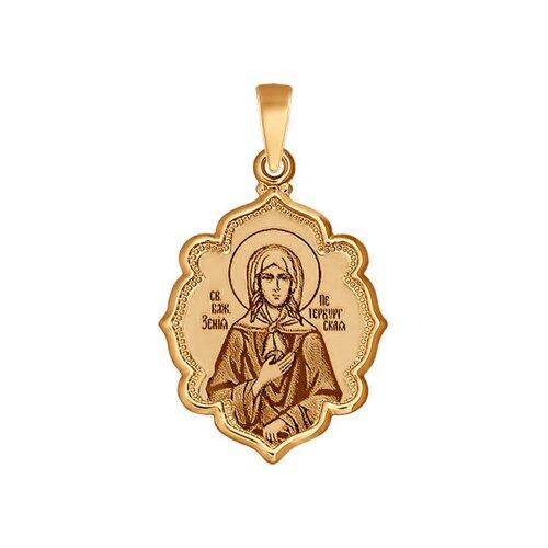 Иконка из золота с лазерной обработкой (103009) - фото