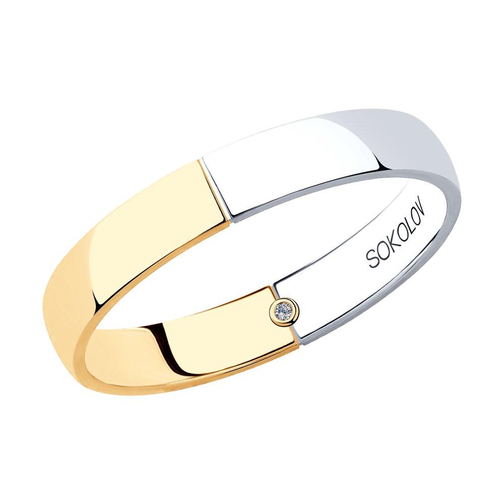 Кольцо SOKOLOV из комбинированного золота фото