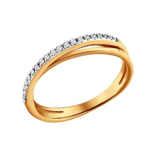 Помолвочное кольцо SOKOLOV из золота с дорожкой бриллиантов недорого