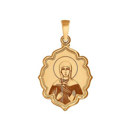 Иконка SOKOLOV из золота «Святая мученица Галина» галина нигматулина проклятый род