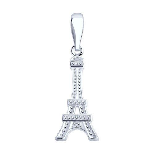 Подвеска Эйфелева башня из серебра