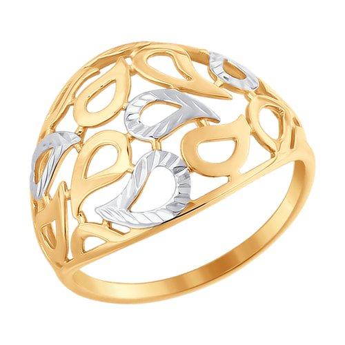 Кольцо из золота с алмазной гранью (017648) - фото