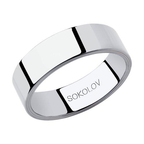 Обручальное кольцо из белого золота (112066-01) - фото