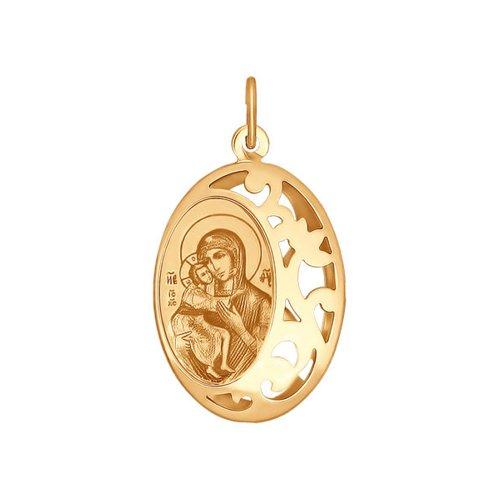 Нательная иконка с изображением  Божьей Матери