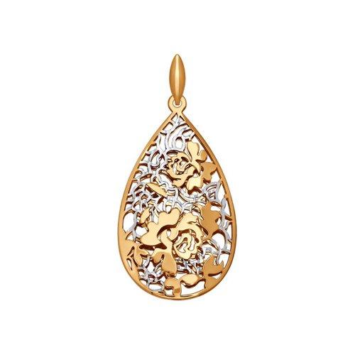 Подвеска из золота с алмазной гранью (034599) - фото