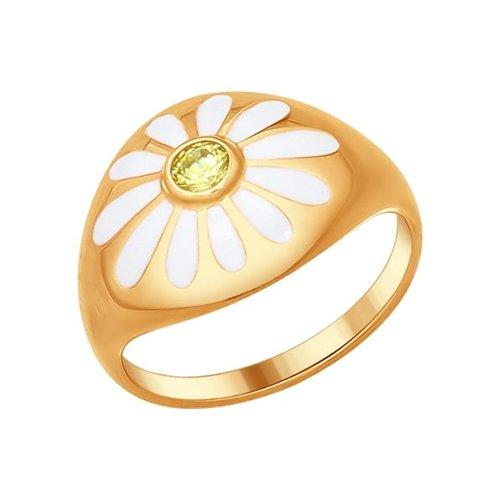Кольцо из золочёного серебра с эмалью с фианитом «Ромашки»