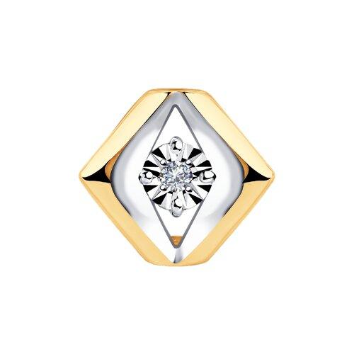 Подвеска из золота с бриллиантом (1030738) - фото
