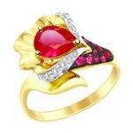 Кольцо из желтого золота с красными корунд (синт.) и фианитами