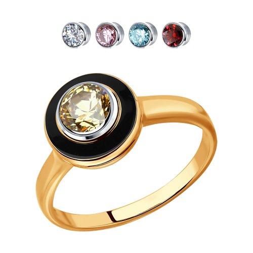 Кольцо из золота со сменными вставками Swarovski, коллекция Kaleidoscope