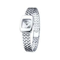 Женские серебряные часы