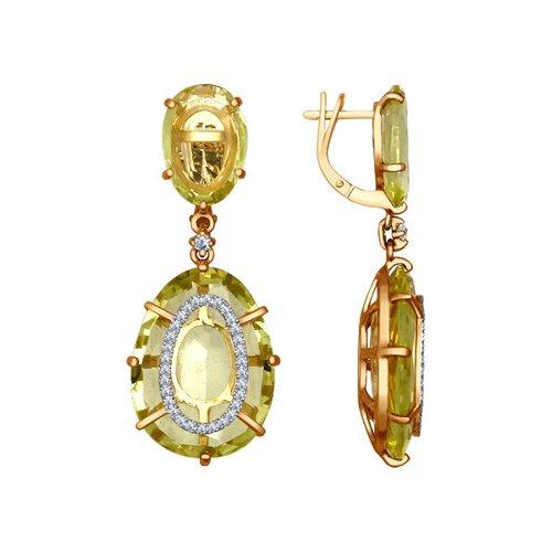 Серьги длинные из золота с бриллиантами и ситаллами