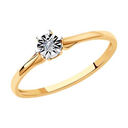 Помолвочное кольцо из золота с бриллиантом 1011395 sokolov фото