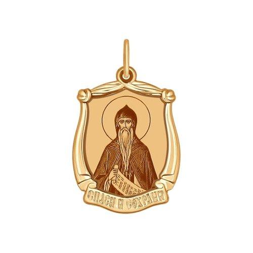 Иконка из золота с ликом Святого преподобного Максима