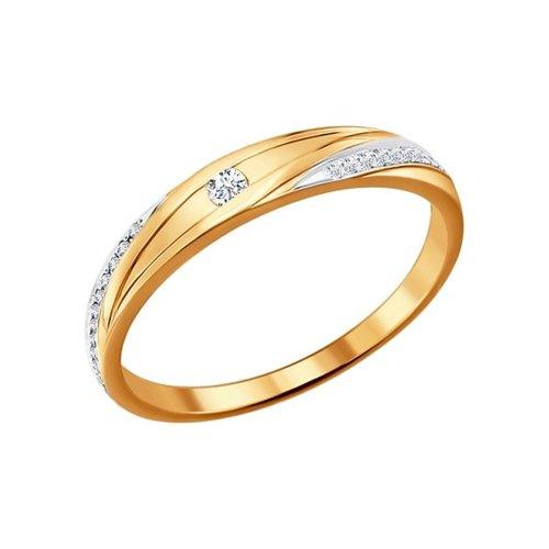 Обручальное кольцо SOKOLOV из золота с бриллиантами золотое кольцо ювелирное изделие 01k625248
