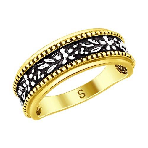 Кольцо из золочёного серебра (95010107) - фото