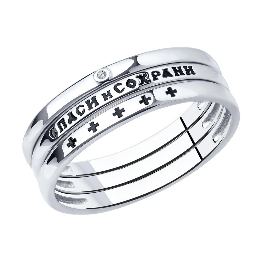 Серебряное кольцо «Спаси и Сохрани» с фианитом и эмалью SOKOLOV sokolov обручальное кольцо спаси и сохрани 110210 размер 22