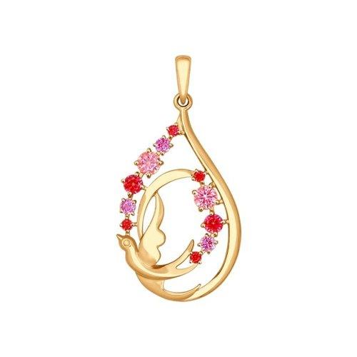 Фото - Подвеска SOKOLOV из золота с розовыми и красными фианитами подвеска sokolov из золота с розовыми сиреневыми и красными фианитами